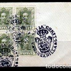 Sellos: SOBRE DE TARJETA CON BLOQUE DE CUATRO Y MARCA DE ALCALDIA DE MANZANILLA CON ERROR.. Lote 253445105