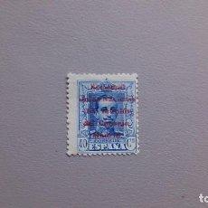 Selos: ESPAÑA - 1929 - ALFONSO XIII - EDIFIL 463 - MH* - NUEVO - SOCIEDAD DE NACIONES. Lote 254054075