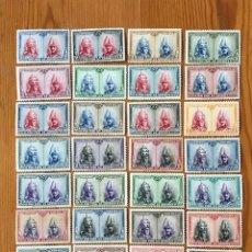 Sellos: 1928, PRO CATACUMBAS, EDIFIL 402 AL 414, Y DEL 418 AL 431 MAS EL 433, NUEVOS CON FIJASELLOS. Lote 254100865
