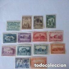 Sellos: SEVILLA 1930. PRO UNION IBEROAMERICANA. NUEVOS CON GOMA Y FIJASELLOS.VER DESCRIPCION. Lote 254103130