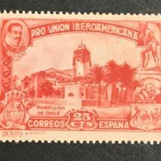 Sellos: EDIFIL 573 25 CTS CHILE, PRO UNION IBEROAMERICANA, NUEVO SIN FIJASELLOS. Lote 254104735