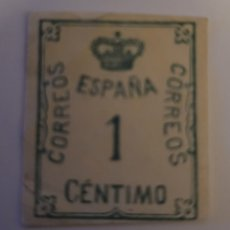 Sellos: SELLO DE ESPAÑA 1920. CORONA Y CIFRA. 1 CTS. NUEVO. Lote 254140555