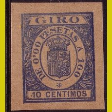 Sellos: FISCALES GIRO,1900 ALEMANY Nº 15 * *. Lote 254380040