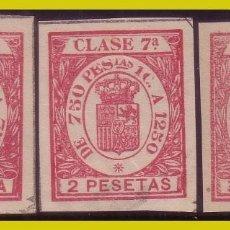 Sellos: FISCALES PARA EFECTOS DE COMERCIO, PAPEL TIMBRADO 1919 1, 2 Y 3 PTAS ROJO (O). Lote 254381900