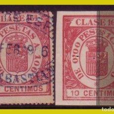Sellos: FISCALES PARA EFECTOS DE COMERCIO, SELLO Y PAPEL TIMBRADO 1905 ALEMANY Nº 33 (O). Lote 254382290