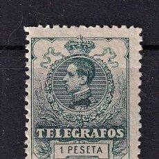 Francobolli: SELLOS ESPAÑA 1912 TELEGRAFOS EDIFIL 52 EN NUEVO VALOR DE CATALOGO 22.5€. Lote 254797550