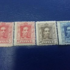 Sellos: 1922-30 ALFONSO XIII TIPO WAQUER. Lote 254804640