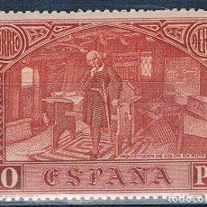 Sellos: ESPAÑA 1930 EDIFIL 558CC COLOR ROJIZO SELLO CLAVE MNH** VARIEDAD. Lote 254827710