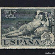 Sellos: 1930 ESPAÑA EDIFIL 514 QUINTA DE GOYA MNH** NUEVO SIN FIJASELLOS. Lote 254908235