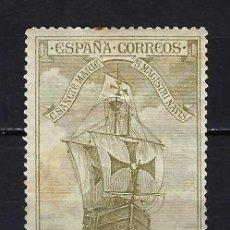 Selos: 1930 ESPAÑA EDIFIL 532 DESCUBRIMIENTO DE AMÉRICA BARCO CARABELA MH* NUEVO CON GOMA CON FIJASELLOS. Lote 254908695