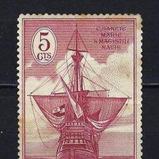 Selos: 1930 ESPAÑA EDIFIL 534 DESCUBRIMIENTO DE AMÉRICA BARCO CARABELA MH* NUEVO CON GOMA CON FIJASELLOS. Lote 254909175