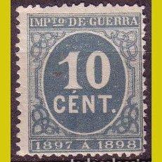 Sellos: FISCALES IMPUESTO DE GUERRA 1897 CIFRAS, ALEMANY Nº 49 (*). Lote 254940255