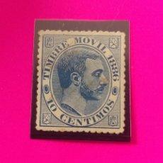 Sellos: SELLO 10 CENTIMOS 1886 TIMBRE MOVIL. Lote 255379840