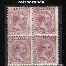 Sellos: 1897 ESPAÑA - FILIPINAS . ALFONSO XIII - EDIFIL 122 . BLOQUE DE 4 MNH - 1 CTMO CARMIN.. Lote 255440750