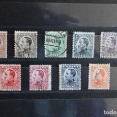 Francobolli: SERIE ALFONSO XIII AÑO 1930 EDIFIL 490/498 USADOS. Lote 255500345