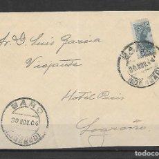 Sellos: CADETE EDIFIL 249 30 CENTIMOS BISECTADO. FRONTAL CIRCULADO DE HARO A LOGROÑO 1904. Lote 255543695