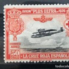 Timbres: EDIFIL 346 SELLOS ESPAÑA NUEVOS 1926 PRO CRUZ ROJA ESPAÑOLA 339 348. Lote 255588300