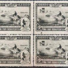 Selos: EDIFIL 583 EN BLOQUE DE 4 MNH SELLOS ESPAÑA NUEVOS ** 1930 PRO UNION IBEROAMERICANA. Lote 255608640
