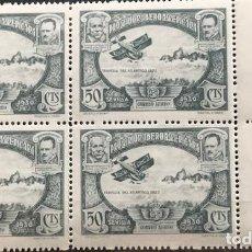 Selos: EDIFIL 587 EN BLOQUE DE 4 MNH SELLOS ESPAÑA NUEVOS ** 1930 PRO UNION IBEROAMERICANA. Lote 255944905
