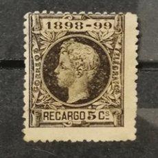 Sellos: ESPAÑA N°240 MNG, SELLO DE RECARGO 1898 (FOTOGRAFÍA REAL). Lote 257315875