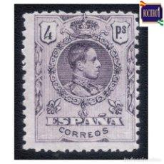 Sellos: ESPAÑA 1909-22. EDIFIL 279. ALFONSO XIII, TIPO MEDALLÓN. NUEVO* MH. Lote 257326910