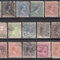 Sellos: ESPAÑA, 1889-1901 EDIFIL Nº 213 / 228, ALFONSO XIII, TIPO PELÓN, SERIE COMPLETA, 16 VALORES. Lote 257331040