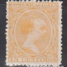 Sellos: ESPAÑA, 1889-1901 EDIFIL Nº 229 /**/, 15 C. AMARILLO, ALFONSO XIII, SIN FIJASELLOS. Lote 257331470