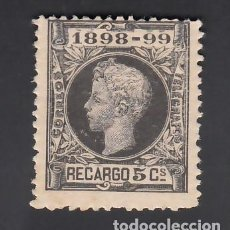 Sellos: ESPAÑA, 1889-1901 EDIFIL Nº 240 /*/ 5 C. NEGRO, ALFONSO XIII,. Lote 257331895