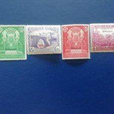 Sellos: 1931 III CONGRESO DE LA UNIÓN POSTAL PANAMERICANA. Lote 257337960