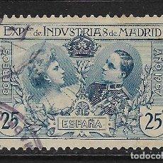 Sellos: ESPAÑA. EDIFIL Nº SR 3 USADO Y DEFECTUOSO. Lote 257356250