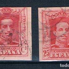 Sellos: ESPAÑA 1922/1930 EDIFIL 317S/317AS USADOS SIN DENTAR DOS TIPOS. Lote 257551855