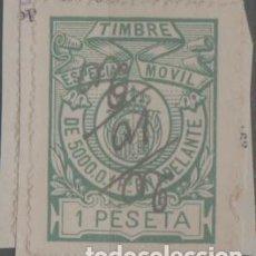 Sellos: LOTE B2-SELLO VIÑETA TIMBRE. Lote 257659965