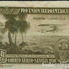 Sellos: EDIFIL 584 S/D SIN DENTAR CENTRADO DE LUJO SELLOS ESPAÑA NUEVOS 1930 PRO UNION IBEROAMERICANA 584S/D. Lote 257881320