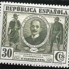 Francobolli: EDIFIL 608 SELLOS NUEVOS CENTRADO DE LUJO ESPAÑA AÑO 1931 III CONGRESO U.P.P. Lote 257885845