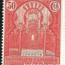 Francobolli: EDIFIL 610 SELLOS NUEVOS CENTRADO DE LUJO ESPAÑA AÑO 1931 III CONGRESO U.P.P. Lote 257885955