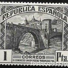 Francobolli: EDIFIL 611 SELLOS NUEVOS CENTRADO DE LUJO ESPAÑA AÑO 1931 III CONGRESO U.P.P. Lote 257886005