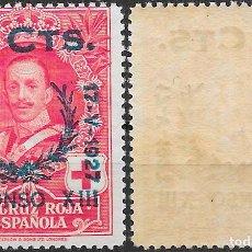 Selos: EDIFIL 376 SELLOS NUEVOS ** CENTRADO DE LUJO MNH ESPAÑA AÑO 1927 XXV ANIV JURA CONSTITU ALFONSO XIII. Lote 257888375