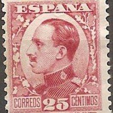 Timbres: EDIFIL 495 NUEVOS CENTRADO DE LUJO ESPAÑA 1930 1931 ALFONSO XIII TIPO VAQUER PERFIL. Lote 257890785