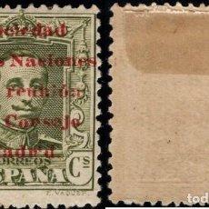 Francobolli: EDIFIL 456 NUEVOS CENTRADO DE LUJO ESPAÑA 1929 SOCIEDAD DE LAS NACIONES. Lote 257891715