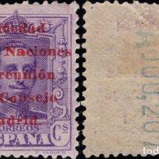 Francobolli: EDIFIL 461 NUEVOS CENTRADO DE LUJO ESPAÑA 1929 SOCIEDAD DE LAS NACIONES. Lote 257891880