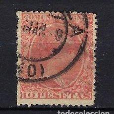 Sellos: 1889 ESPAÑA ALFONSO XIII 10 PESETAS 'TIPO PELÓN' EDIFIL 228 - USADO FECHADOR. Lote 257999640