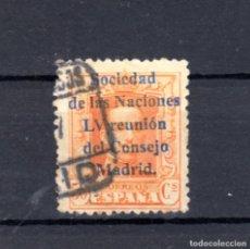 Francobolli: ED Nº 464 SOCIEDAD DE NACIONES USADO. Lote 258016645