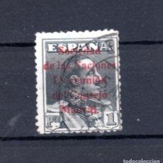 Sellos: ED Nº 465 SOCIEDAD DE NACIONES USADO. Lote 258016965