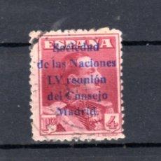 Francobolli: ED Nº 466 SOCIEDAD DE NACIONES USADO. Lote 258017100