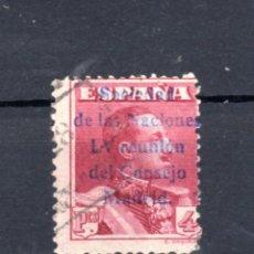 Sellos: ED Nº 466 SOCIEDAD DE NACIONES USADO. Lote 258017180
