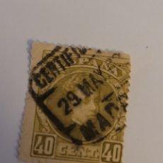 Sellos: SELLO DE ESPAÑA 1901. ALFONSO XIII CADETE 40 CTS. USADO. Lote 258248330
