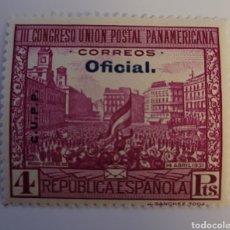 Sellos: SELLO DE ESPAÑA 1931. PROCLAMACIÓN DE LA REPÚBLICA DE MADRID. OFICIAL 4 PTS. NUEVO. Lote 258515625