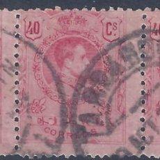 Sellos: EDIFIL 276 ALFONSO XIII. TIPO MEDALLÓN. 1909-1920. TIRA DE 3 SELLOS. MATASELLOS TARRAGONA 0CT. 1920.. Lote 258859555