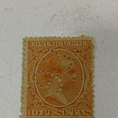 Sellos: ESPAÑA 1889. EDIFIL Nº 228. ALFONSO XIII PELON. PERFORADO. VER. Lote 258860915