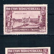 Sellos: ESPAÑA 1930 PRO UNIÓN IBEROAMERICANA EDIFIL 582CC/582CCS MNH**. Lote 259037520